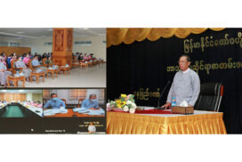 Central Bank of Myanmar holds monetary policy seminar