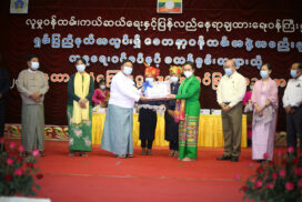 MoSWRR provides cash assistance to charity organizations, disabled persons and senior citizens in Taunggyi