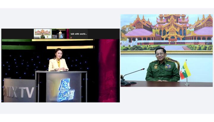 interview photo MYAN NS