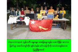 Police arrest insurgents, associates in bomb attacks in Mandalay