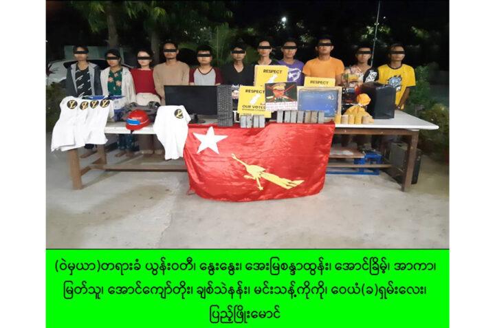 kyaw kyaw 1 NS