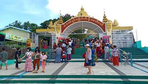 pagoda sskm