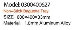 Baguette-Tray-3-a