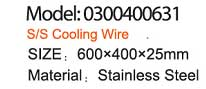 Cooling-Wire-2-a