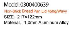Loaf-Pan-11-a