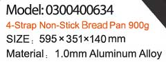 Loaf-Pan-13-a