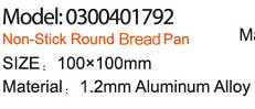 Loaf-Pan-30-a
