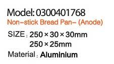 Loaf-Pan-43-a