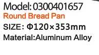 Loaf-Pan-50-a