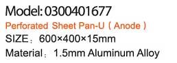 Sheet-Pan-U-4-a