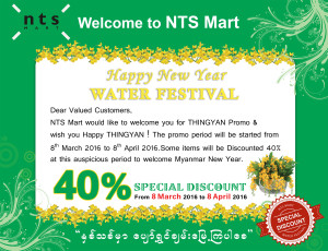 Water festival Greeting Card 2016