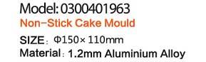 cake-mould-16-a
