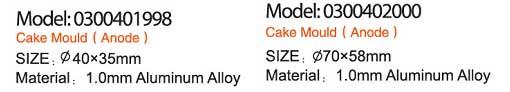cake-mould-17-1