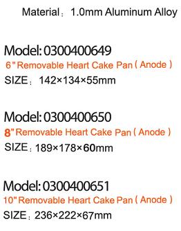 cake-mould-2-a