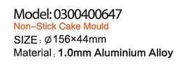 cake-mould-43-a