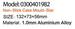 cake-mould-45-a