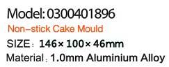 cake-mould-50-a