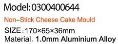 cake-mould-51-a