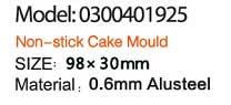cake-mould-57-a