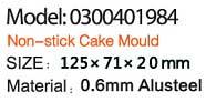 cake-mould-58-a
