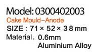 cake-mould-67-a