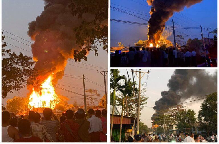 ပုသိမ်မြို့၊ မဟာစေတီလမ်း၊ဆီဇုန်တွင်မီးလောင်မှုဖြစ်ပွား