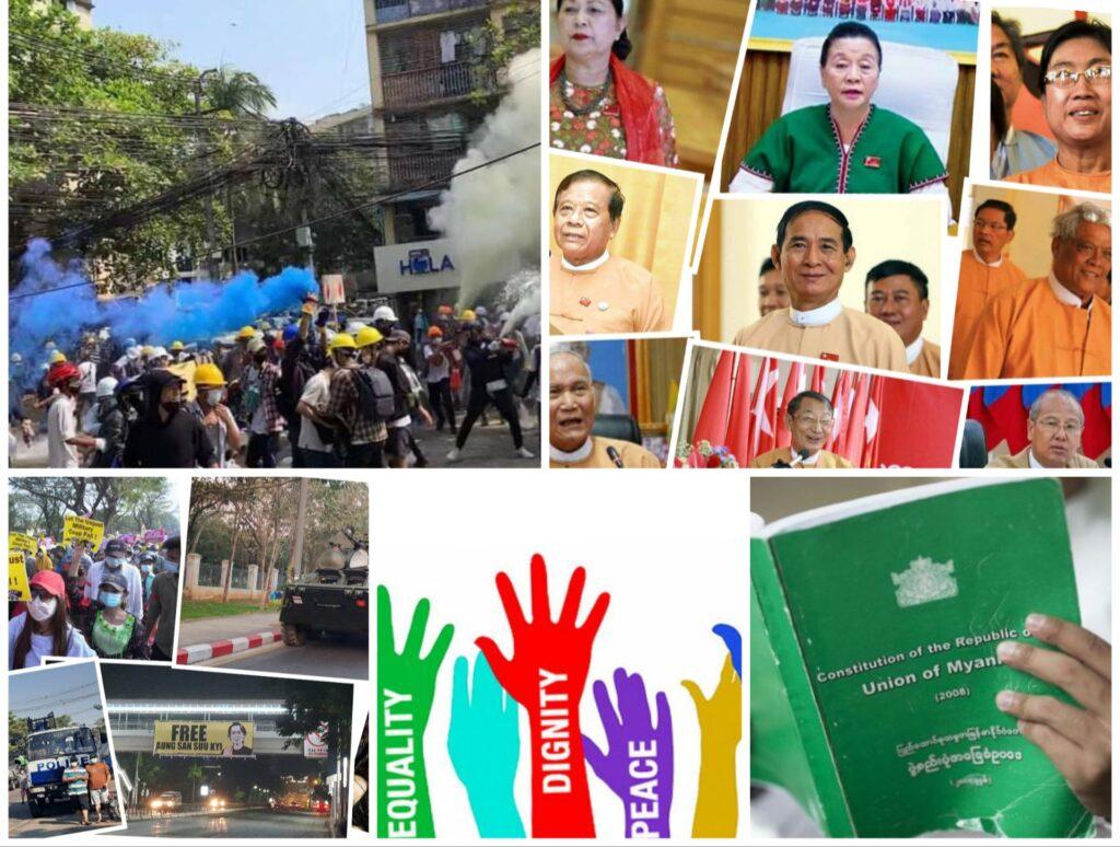 မိမိတို့မြန်မာနိုင်ငံ၏ ကံကြမ္မာနှင့် ကမ္ဘာ့ဒီမိုကရေစီအရေး