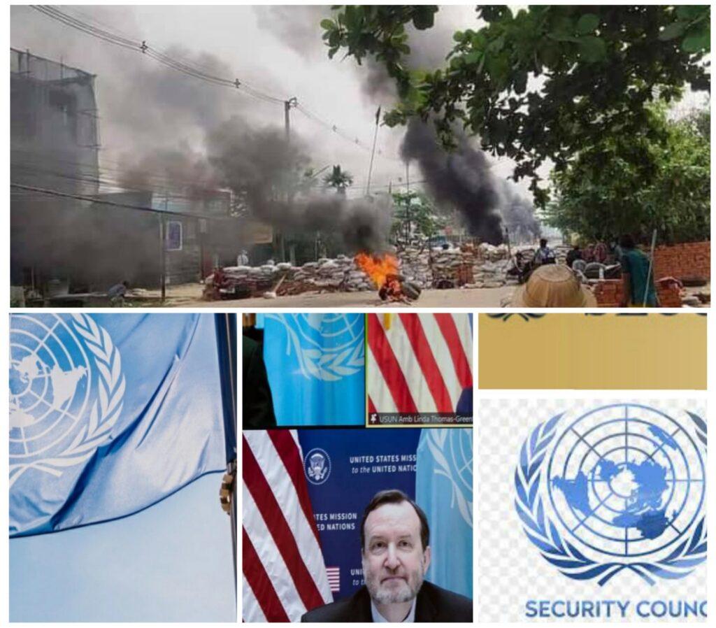 လုံခြုံရေး ကောင်စီ အရေးပေါ် အစည်း အဝေး ဗုဒ္ဓဟူးနေ့ ပြုလုပ်ရန်ရှိ
