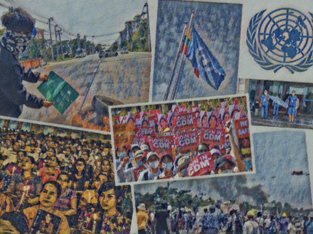 နိုင်ငံရေးရမ်းကားမှုများနှင့် မြန်မာပြည်၏ ကံကြမ္မာ
